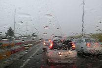 بارندگی در ارتفاعات هرمزگان تا فردا تداوم دارد/شناورهای سبک از تردد در ساعات بعد از ظهر و شب خودداری کنند