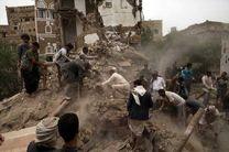 عفو بینالملل واشنگتن و لندن را به تشدید نقض حقوق بشر در یمن متهم کرد