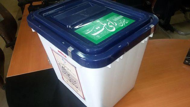 باید شرایط برای یک رقابت همسان در انتخابات فراهم شود