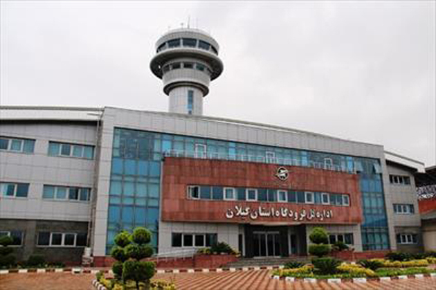 «کریمآقایی» مدیرکل جدید فرودگاه گیلان معرفی شد