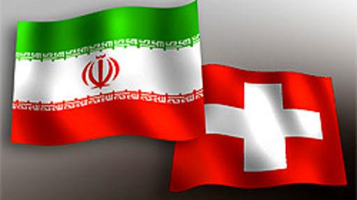 ۵۰ شرکت برای صادرات دارو به ایران از طریق کانال سوئیس ابراز تمایل کردند