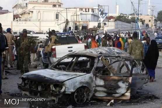 سازمان ملل انفجارهای تروریستی در سومالی را محکوم کرد