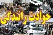 تصادف جرحی ۴ خودرو در پایتخت