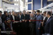 افتتاح یازدهمین نمایشگاه محصولات غذایی ارگانیک