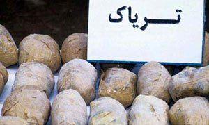 دستگیری قاچاقیان مسافرنما با ۲۴ کیلوگرم تریاک در اصفهان