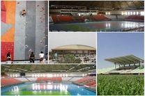تعطیلی اماکن ورزشی تا اطلاع ثانوی در شهرستان سمیرم