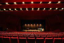 پردیس تئاتر خاوران در مرداد افتتاح میشود