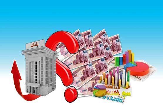 سقوط بانک ها در پی بی رونقی اقتصاد