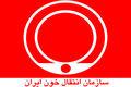 غلامرضا حامدی مدیرکل انتقال خون لرستان شد