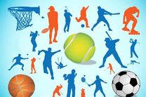 10 خانه ورزش روستایی راه اندازی می شود