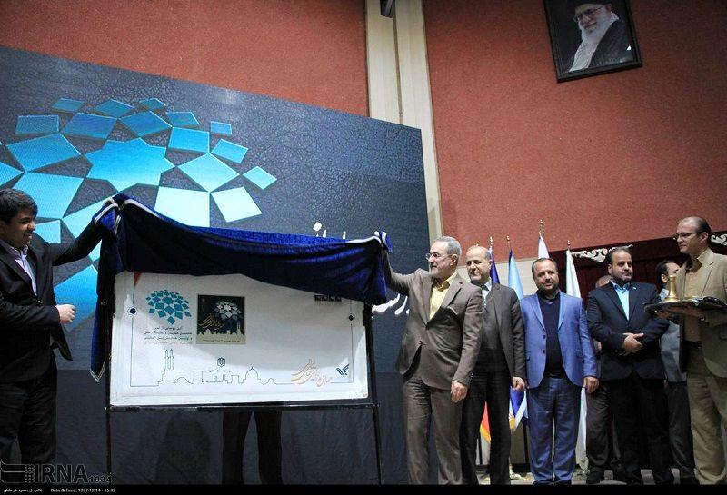 همایش بین المللی مدرسه ایرانی معماری ایرانی برترین های خود را شناخت