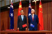 استرالیا از شهروندان چینی جاسوسی و سفارت پکن در کانبرا را شنود میکند