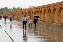 'بلاکینگ' عامل اصلی بارشهای پاییزی  در اصفهان است