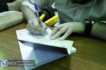 نتایج انتخابات مجلس در حوزه های خراسان رضوی مشخص شد