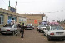 25716 نفر اسکان امروز استان قم