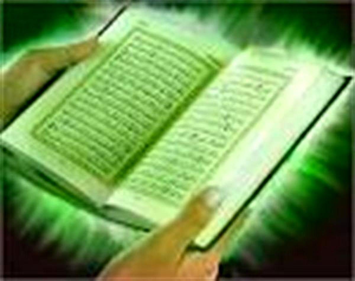 دانلود جز 17 قرآن پرهیزگار