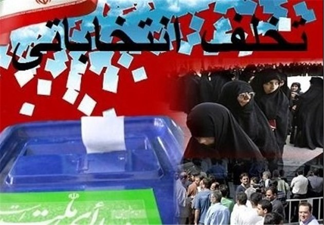 آغاز بازشماری 33 صندوق انتخابات شورای شهر کرمانشاه