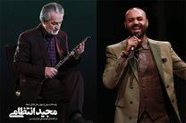 حمید حامی برای مجید انتظامی میخواند