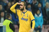 خوشحالم که پیراهن تیم بزرگی همچون میلان را بر تن میکنم