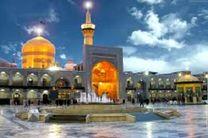 دوازدهمین جشنواره نامهای به امام رضا تا 12 تیرماه تمدید شد