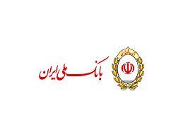 پرداخت 28 هزار فقره تسهیلات ازدواج بانک ملی ایران به زوج های جوان