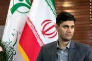 مدیر عامل صندوق بازنشستگی کشور از سمت خود برکنار شد