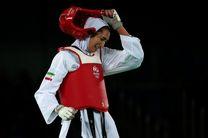 کیمیا علیزاده رقابتهای تکواندوی قهرمانی جهان 2019 را از دست داد