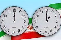 ساعت رسمی کشور 30 شهریور یک ساعت به عقب کشیده می شود