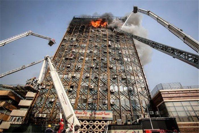 گزارش ملی حادثه ساختمان پلاسکو منتشر شد