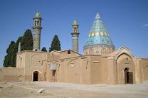برگزاری سومین همایش بزرگ امامزادگان منطقه فین در کاشان