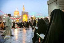 بازگشایی صحن های اماکن مذهبی/ رواقها و حرمها بسته خواهند ماند