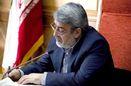 معاون سیاسی وزارت کشور منصوب شد
