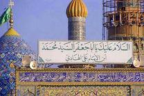 ۳ روز عزای عمومی در استان صلاح الدین عراق اعلام شد