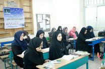آغاز آموزش طرح تبلت در استان