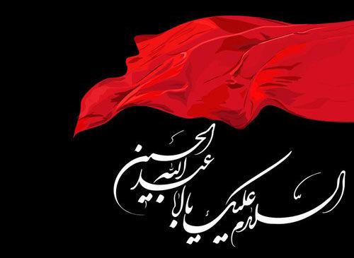 برگزاری پویش  60 شب روضه خانگی در حسینیه خیریه امام حسین(ع) در اصفهان