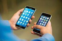 دسترسی به خدمات الکترونیکی دولت با اپلیکیشن فراهم شد