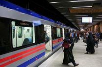 کاهش سرفاصله های خط یک متروی اصفهان از 12 به 8 دقیقه