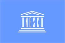 اجلاس میراث جهانی یونسکو به دلیل کرونا به تعویق افتاد