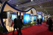«ایران ساخت» پل ارتباطی بین فعالان هنری و فناوری