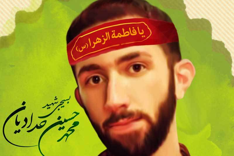 دستگیری یکی از عوامل شهادت شهید محمد حسین حدادیان