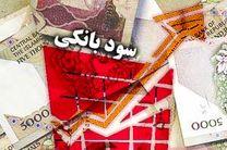 پرداخت سود سهامداران شرکت سرمایه شرکت مواد ویژه لیا در شعب بانک صادرات ایران