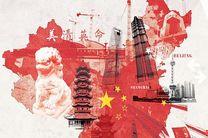 چین با نزول رشد صنعتی و سرمایهگذاری گرفتار رکود می شود