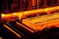 تولید  ۳۳۳ هزار تن بریکت گرم در شرکت صبا فولاد خلیج فارس/  رشد 47 درصدی تولید