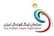 دستورالعمل های بهداشتی جهت برگزاری لیگ برتر فوتبال ابلاغ شد