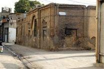 بازار املاک فرسوده تهران در مهر