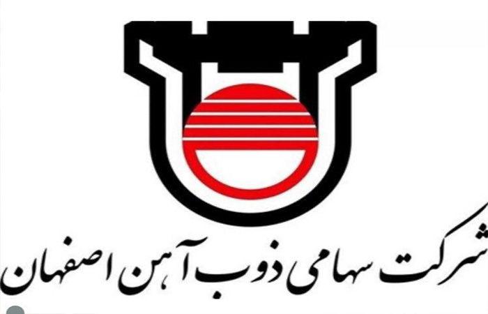 مهرداد تولائیان عضو هیات مدیره شرکت سهامی ذوب آهن اصفهان شد