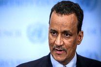 گزارش فرستاده ویژه سازمان ملل به یمن در حمایت از دشمن بوده است