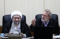 جلسه مجمع تشخیص مصلحت نظام - ۲۰ آذر ۱۳۹۸