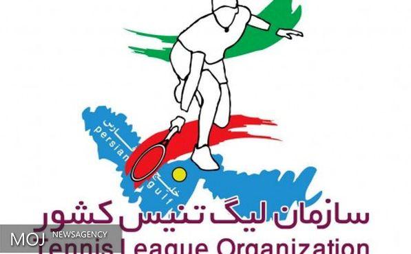 رقابت نمایندگان آمل و همدان در فینال مسابقات لیگ دسته دو آقایان