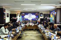 تخفیف 50 درصدی هتلها، 30 درصدی کیف و کفش و 25 درصدی فرش در قالب عیدانههای تبریز 2018 از 1 الی 25 اردیبهشت